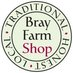 Twitter Bio - Farm Shop Launceston, Butchery, hot and cold takeaway food.