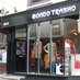 Twitter Bio - Established on the 4th October 2008, Mondo Trasho is a hip Falmouth-based vintage and retro clothing store, inspired by 1960s Carnaby Street.