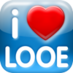 Twitter Bio - Hi, I live, blog & tweet about Looe in Cornwall. I produce ilovelooe.co.uk & the first ever App for Looe for iPhones & Android phones called the iLoveLooe App.